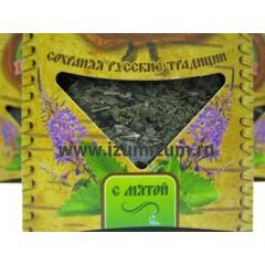 Иван-чай Копорский, гранулированный, с мятой (50гр)