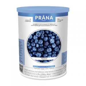 """Коктейль """"PRANA food"""" - Черника, 450 г."""